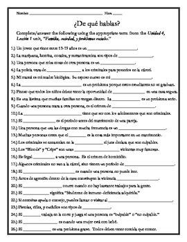 Avancemos 4 - Unit 4 Lesson 1 Vocabulary Practice