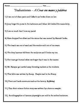 Avancemos 4 - Unit 5 Lesson 2 Translations w/Vocab & Lesson Grammar