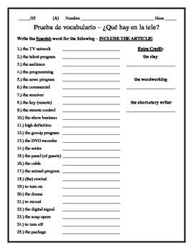 Avancemos 4 - Unit 6 Lesson 1 Vocabulary Quizzes (Four Versions!)