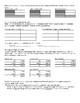 Avancemos (Book 2) - Unidad 3 Review Sheet