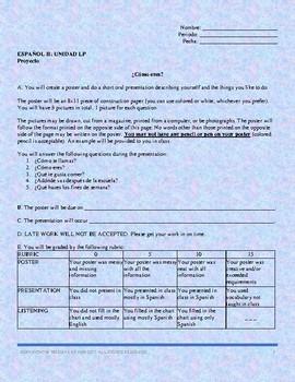 Avancemos 2, Unit Lección Preliminar Project
