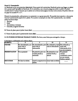 Avancemos III Leccion Preliminar Project