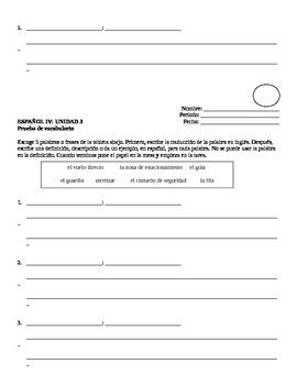 Avancemos IV Unidad 3 Vocabulary Quiz