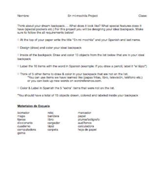 Avancemos Unidad 2 Lección 2 School Supply Backpack project & Info Gap