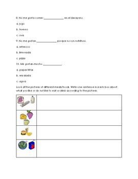 Avancemos Unit 3 Lesson 1 Test Unidad 3 Lección 1 Examen