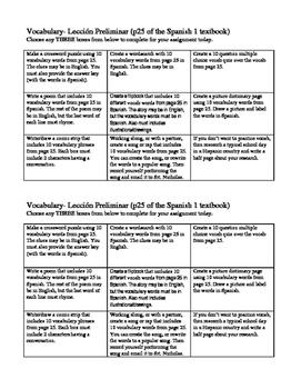 Avencemos Preliminar Vocabulary Choice Board