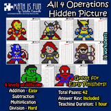 Avengers Pack - Mystery Picture - 4 operations - Four leve