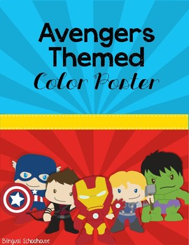 Super Hero Avengers Theme- Color Posters