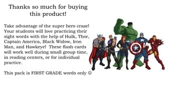 Avengers super hero first grade sight words