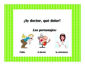 Aventuras en la ciudad Ay Doctor Que Dolor presentation and activities