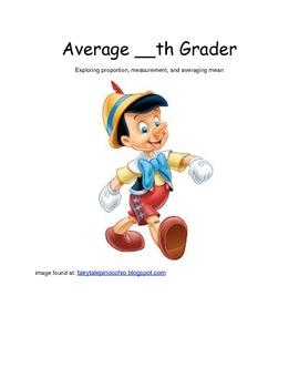 Average Student Puppets