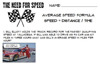 Average speed physics activity fun test review homework 6th 7th 8th math science