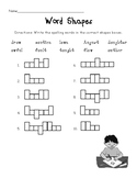 Aw, Au, and Augh Worksheets