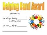 Award Bundle