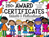 Award Certificates- Editable, Color or Black and White Options