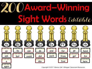 Award Winning Sight Words {Editable Version}