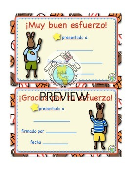 Awards Certificates in Spanish! Printable Resources for Spanish Class