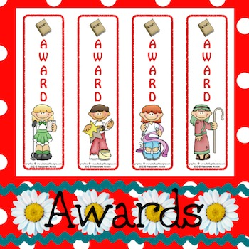 Awards: Christmas Pageant 3