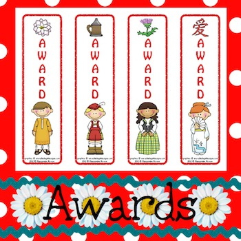 Awards: It's A Wee, Wee World 1
