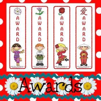 Awards: It's A Wee, Wee World 2