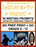 Movie and Music Writing Prompts   Award Show ELA   Printable & Digital