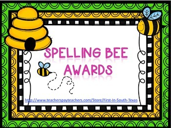Awards - Spelling Bee