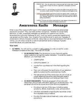 Awareness Unit Public Service Announcement