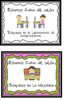 Away Signs in Spanish (computer lab & library)