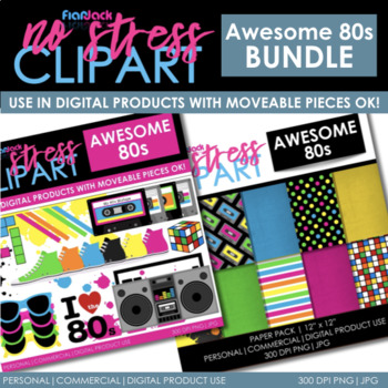 Awesome 80s Clipart Plus Digital Papers BUNDLE