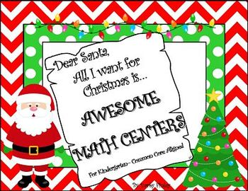Awesome Christmas Differentiated Math Centers (Kindergarten Common Core aligned)