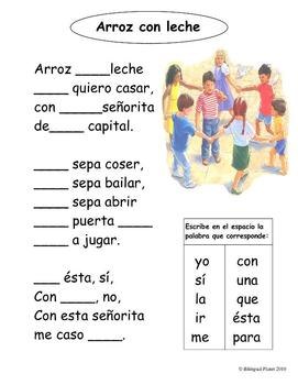Ayer y siempre (Spanish Nursery Rhymes)