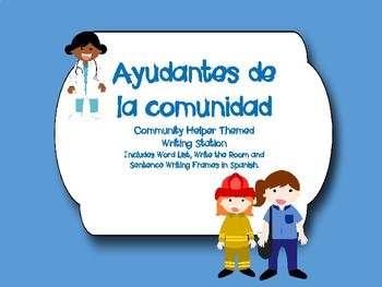 Ayudantes de la comunidad - Community Helpers Writing Station in Spanish
