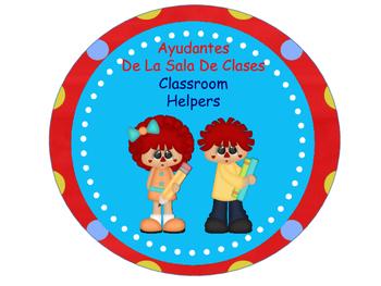 Ayudantes del salon - Tema Raggedy (Bilingue)