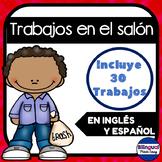 Ayudantes del salon en ingles y espanol