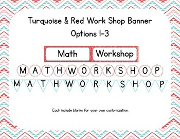 Aztec Turquoise & Red Classroom Math/ Center Workshop Setup