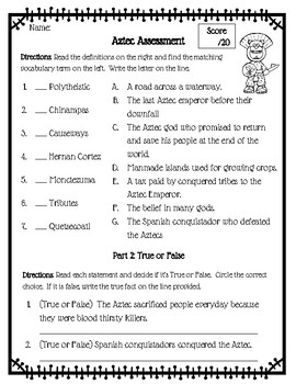 Aztec Unit Quiz
