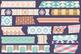 Aztec Washi Tape