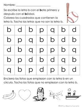 b d p and q letter reversal practice spanish by la. Black Bedroom Furniture Sets. Home Design Ideas
