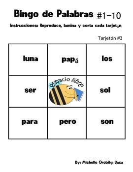 B-I-N-G-O! Lotería de Palabras para Kinder: palabras 21-42