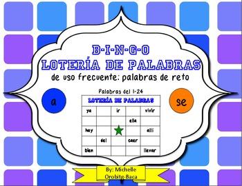 B-I-N-G-O! Lotería de Palabras de Uso Frecuente palabras de reto