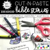 B&W Cut-n-Paste Bible Stories Set 1
