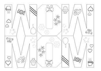 B/W Mother's Day Card (MUM, MOM or NAN)