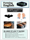 English Sounds B,V for ESL