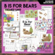 B is for Bears Themed Lesson Plans (one week)