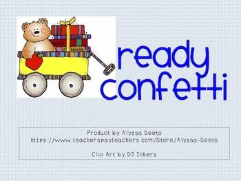 B2S Ready Confetti