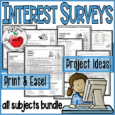 STUDENT INTEREST SURVEYS All Subjects BUNDLE