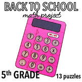 BACK TO SCHOOL ACTIVITIES - 5TH GRADE MATH REVIEW ACTIVITY - CALCULATOR