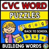BACK TO SCHOOL ACTIVITY 1ST GRADE (BUILDING CVC WORD WORK