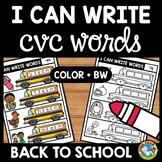 BACK TO SCHOOL ACTIVITY FIRST GRADE (WRITING CVC WORD WORK