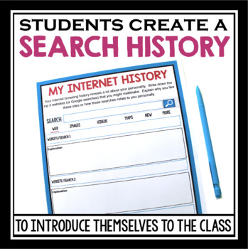 BACK TO SCHOOL ACTIVITY: GET TO KNOW ME INTERNET HISTORY